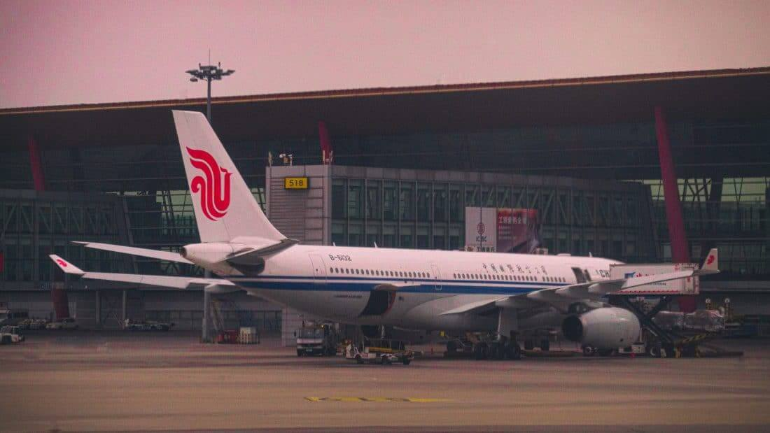 Beijing International Airport - PEK